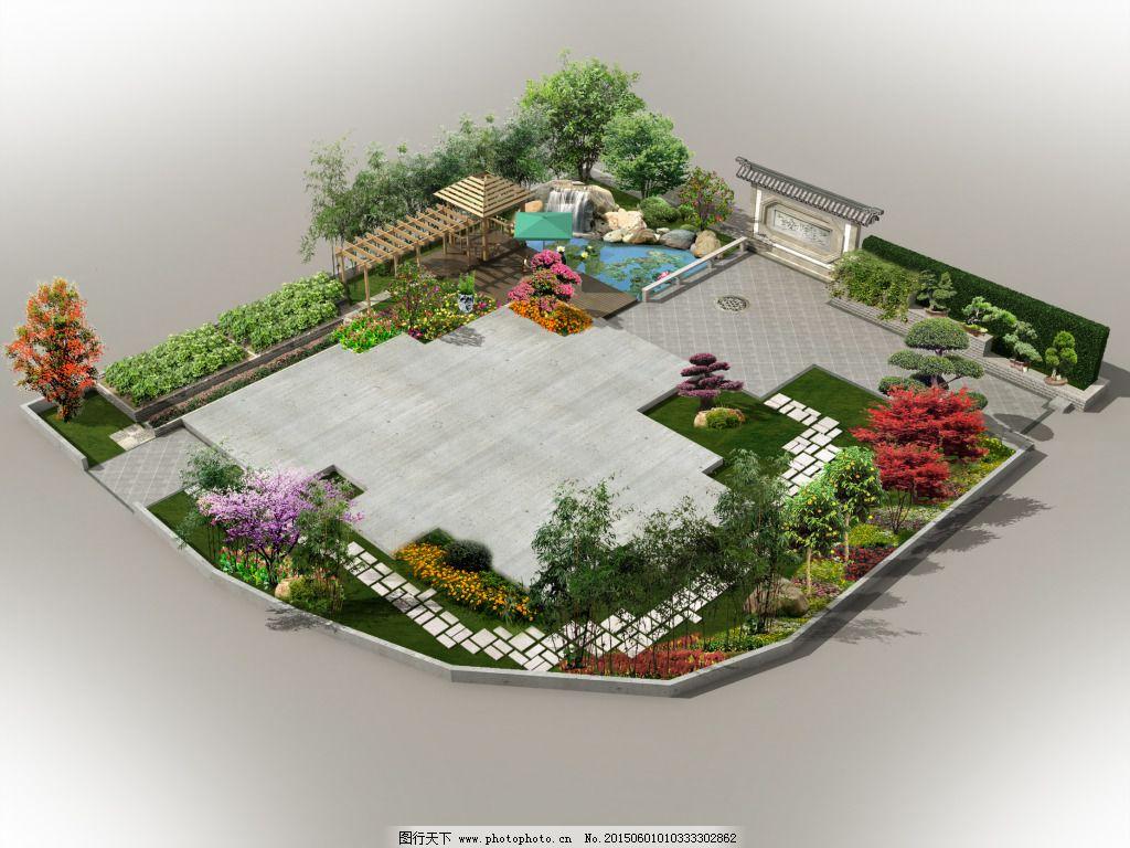 四合院园林设计图分享展示图片