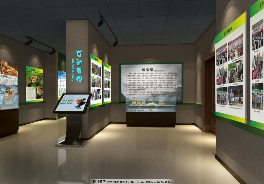 科教展厅设计免费下载 动物 教育 科普 室内设计 展厅 科普 教育 展厅