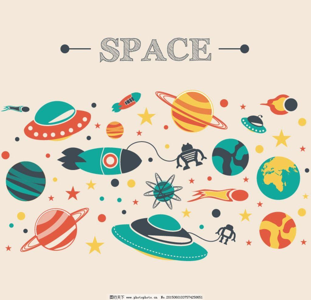 n神州十号航天火箭太空宇宙飞船拼装积木玩具乐高式儿童益智图片