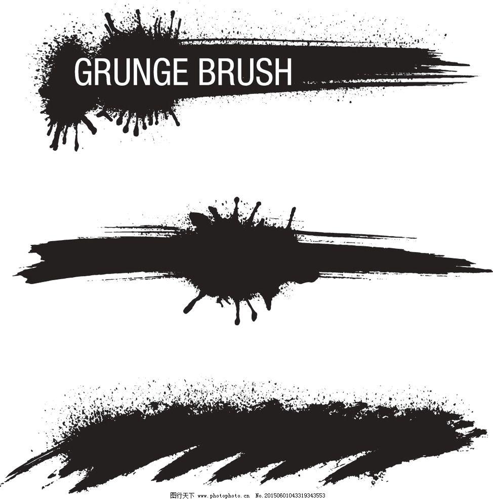 黑色墨迹 墨痕 水彩 涂鸦 墨点 泼墨 笔刷 手绘墨水背景 墨迹素材