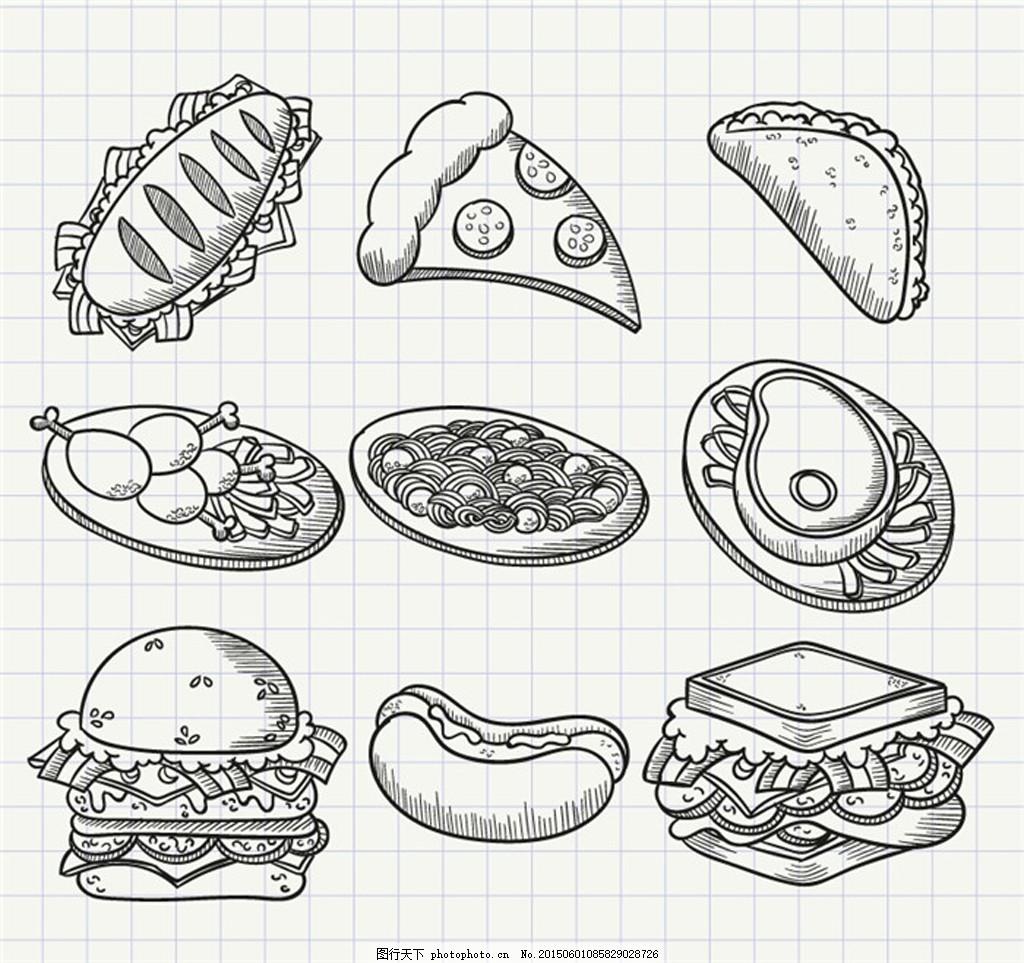手绘快餐美食 美食图片 汉堡 热狗 意大利面 披萨 薯条 炸鸡腿