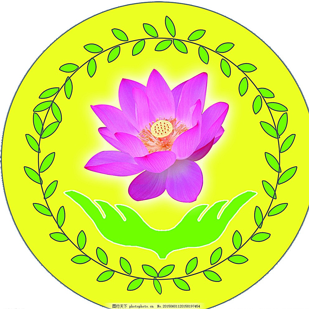 小学班徽图片图片
