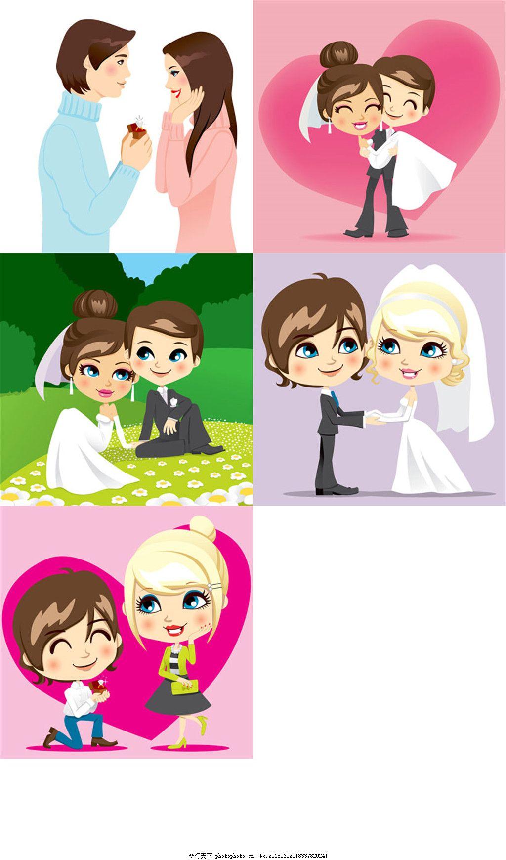 卡通人物新郎新娘矢量素材 矢量苏 婚纱照 开心 幸福 白色