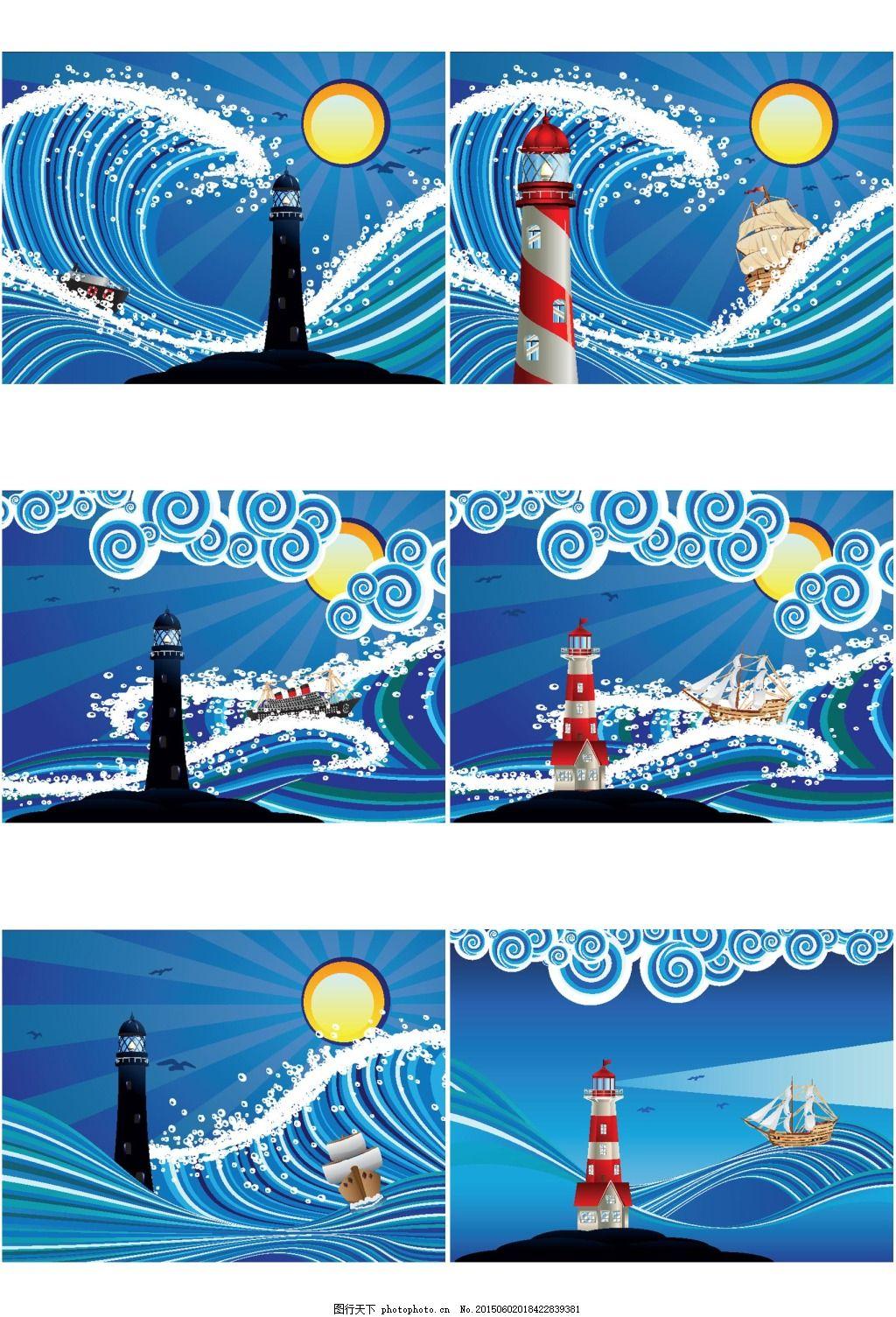 大海帆船和灯塔