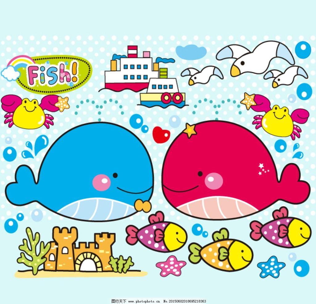 动物鱼 可爱海豚图片