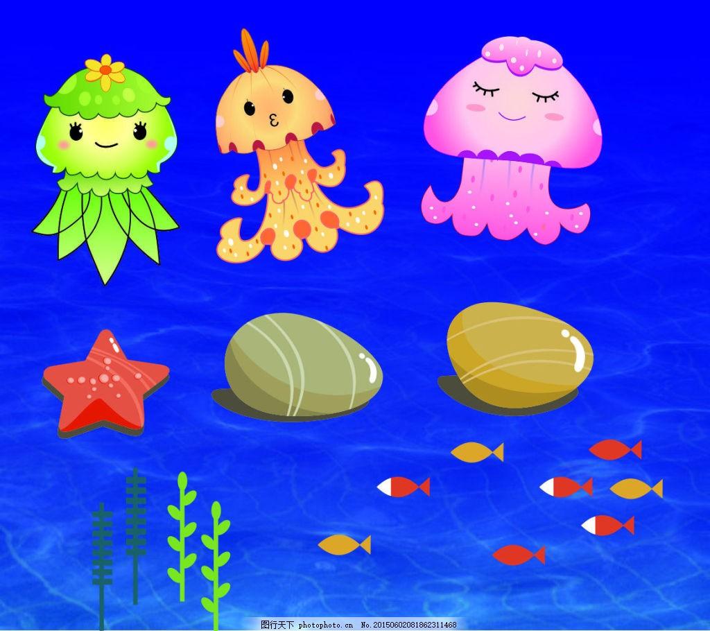矢量水母海底动物