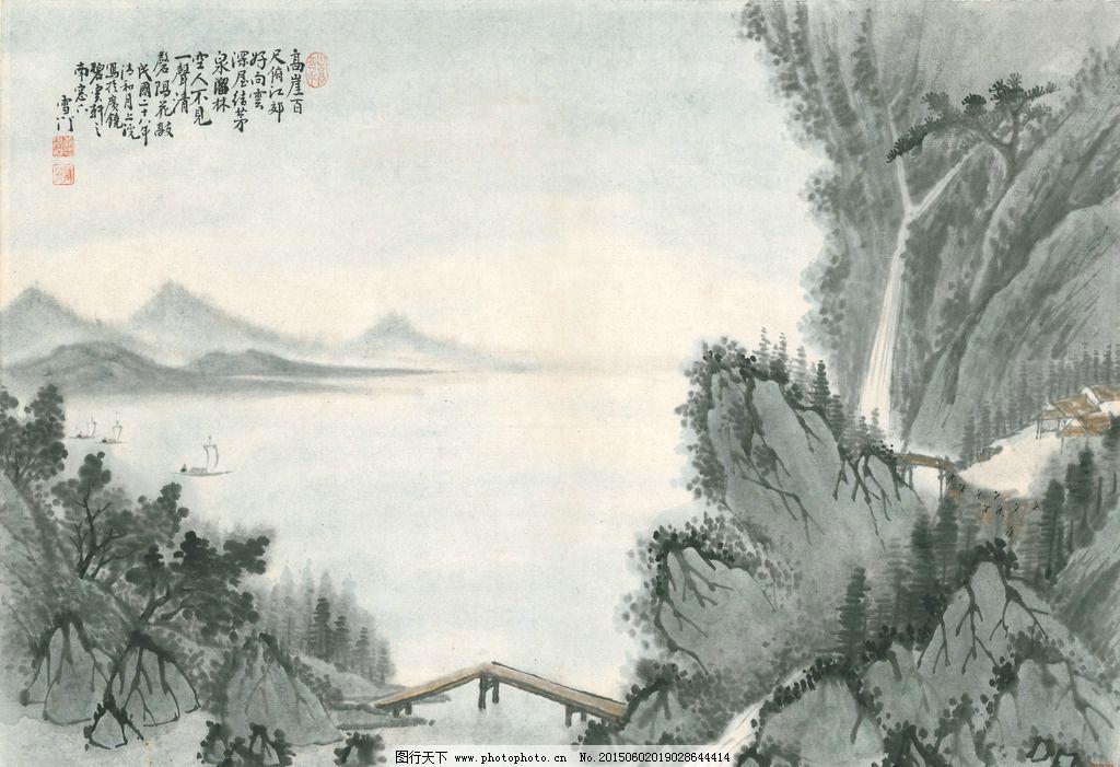 山水小写意 山水 小写意 国画山水 国画 设计 文化艺术 绘画书法 600d