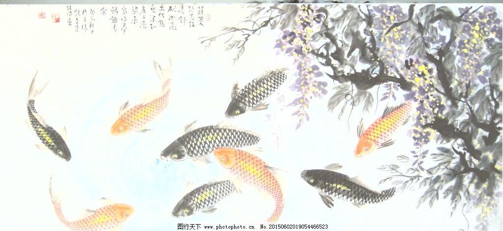 九鱼图 工笔画 古典书画 水墨画 游鱼 鲤鱼 古画 国画 设计 文化艺术