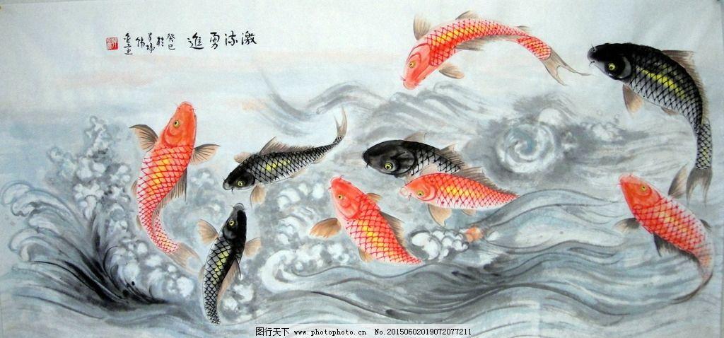 九鱼图 工笔画 水墨画 古典书画 游鱼 鲤鱼 古画 国画 设计 文化艺术