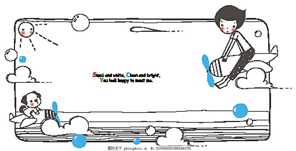 坐飞机的女孩 飞机 女孩 小狗 可爱 简笔画 漫画 卡通 儿童 卡通形象