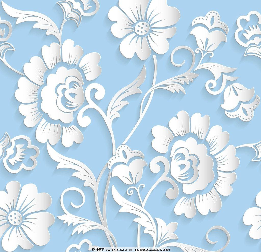 3d欧式花纹素材