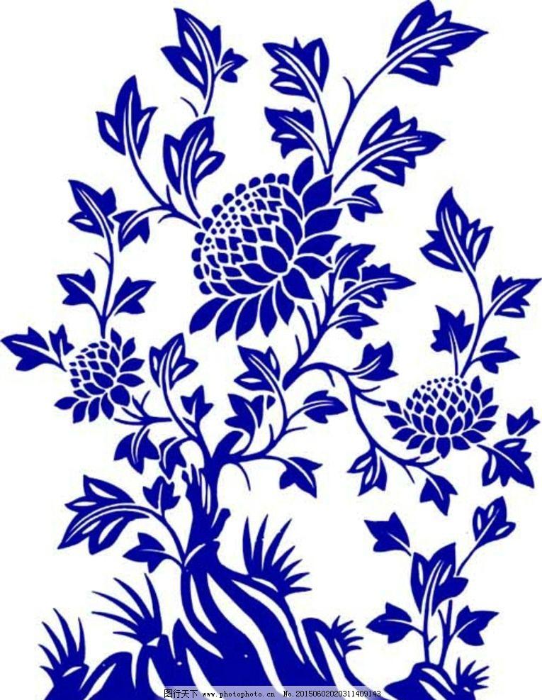 蓝色手绘花边边框
