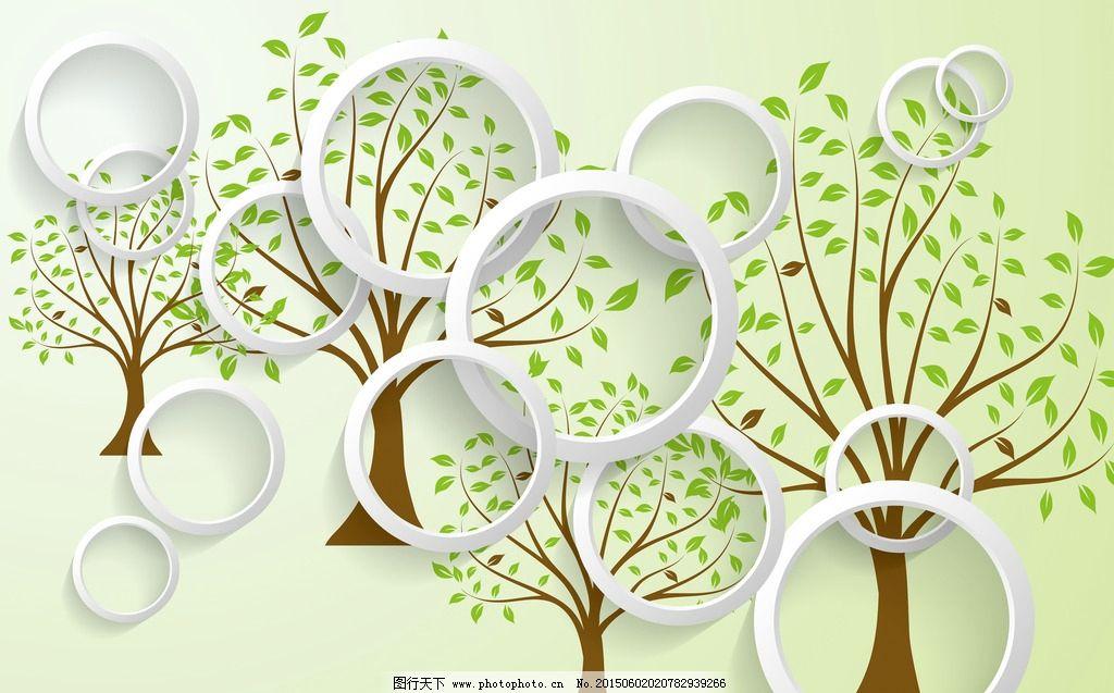 树林 矢量树 3d圆圈 大树 手绘 背景花纹 设计 底纹边框 移门图案 ai