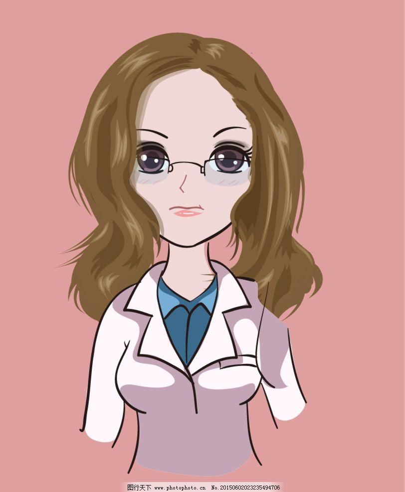 卡通人物 卡通素材 女护士