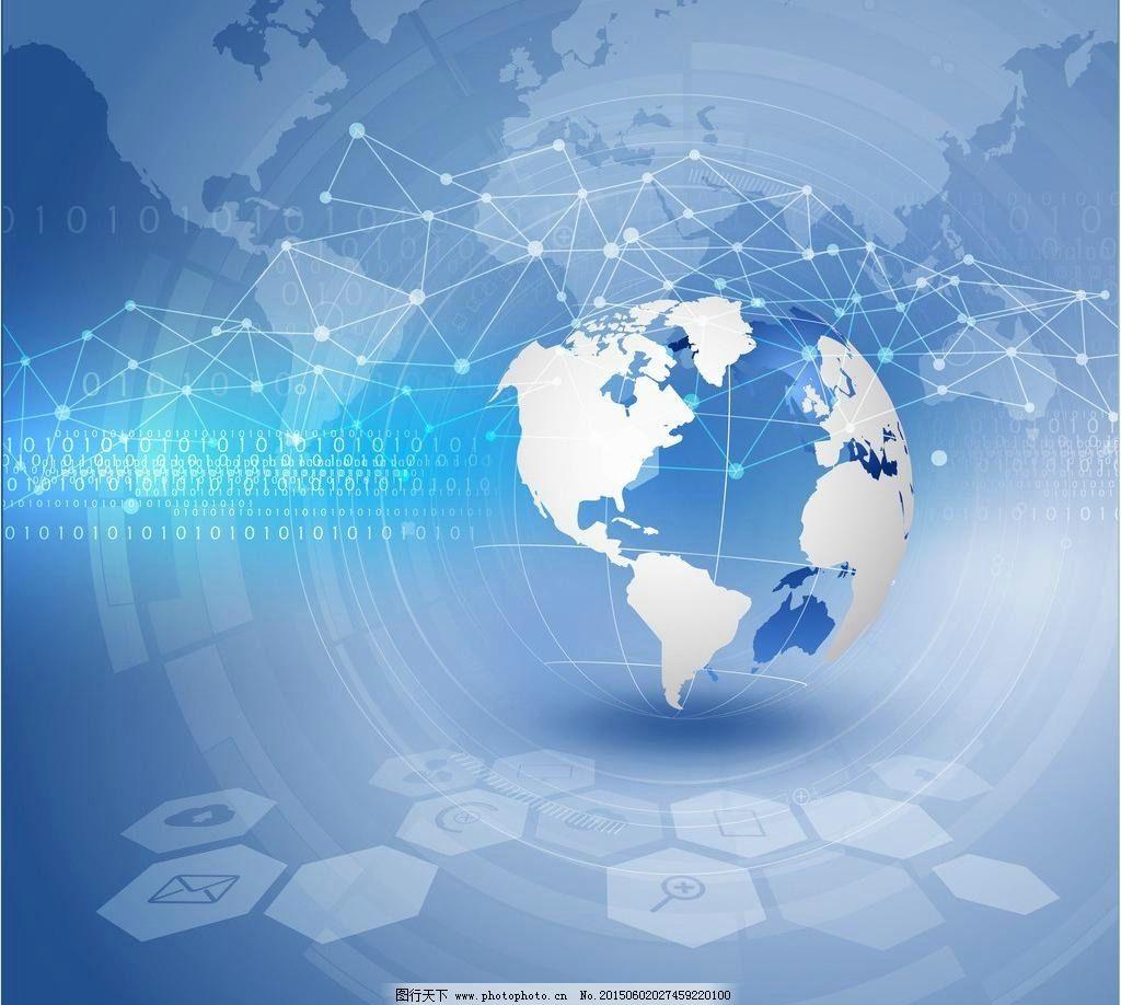 电商 科技背景 线条 网络 虚拟 地球 数字化