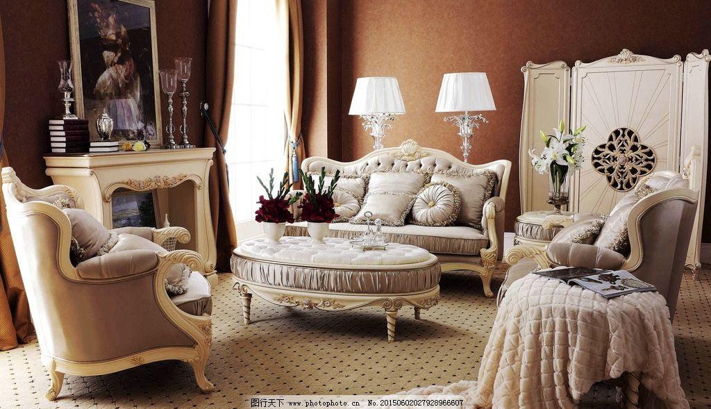 欧式家具 沙发 桌子 落地灯