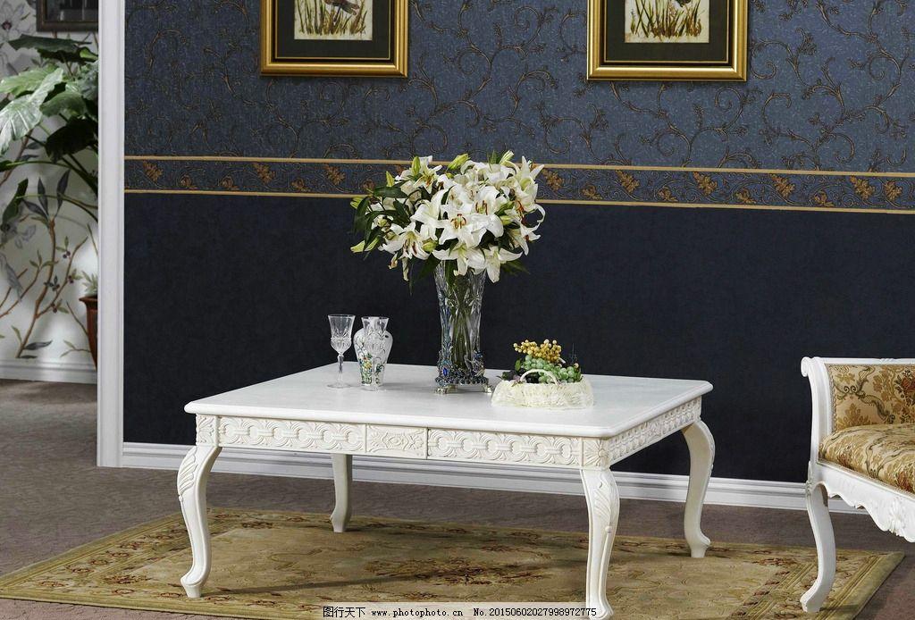 欧式家具 桌子 茶几 壁纸