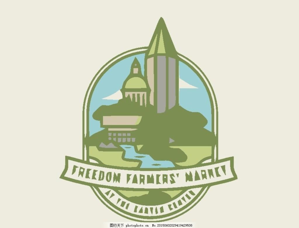 农场logo 农场 农业 农产品      标志 图标 logo设计 标志设计 图标图片