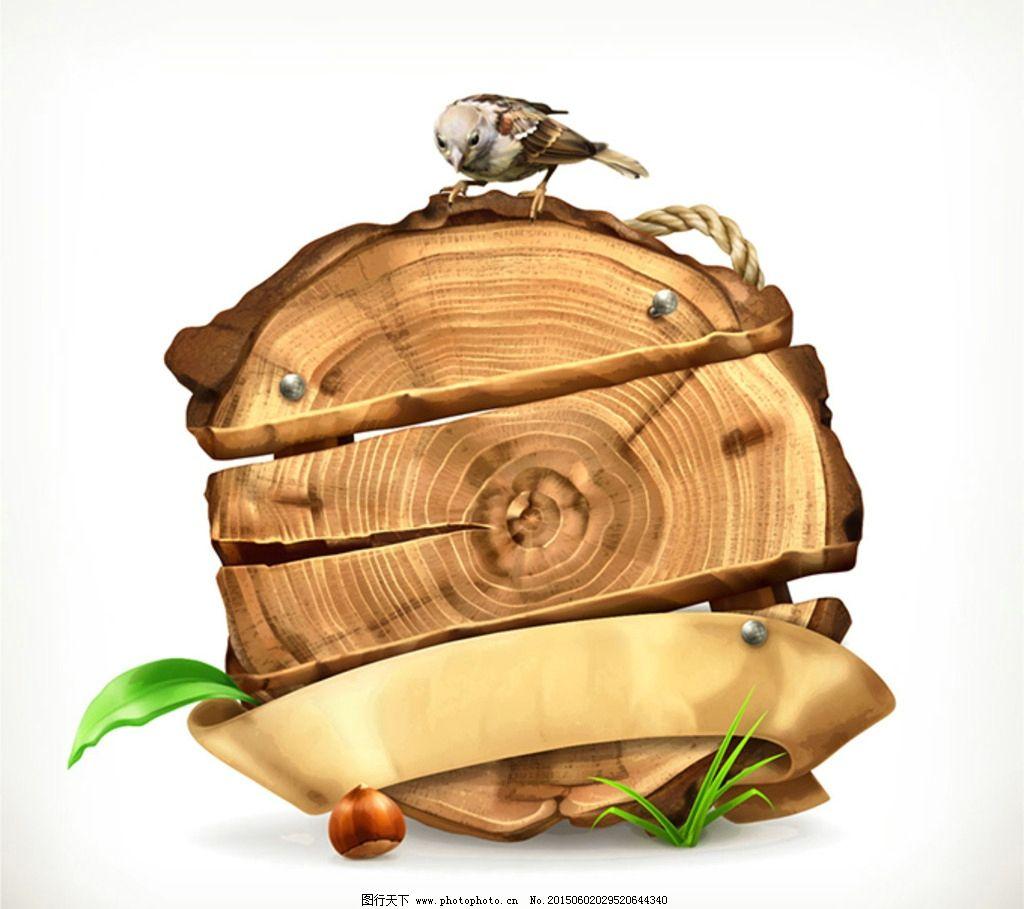 木材logo图片
