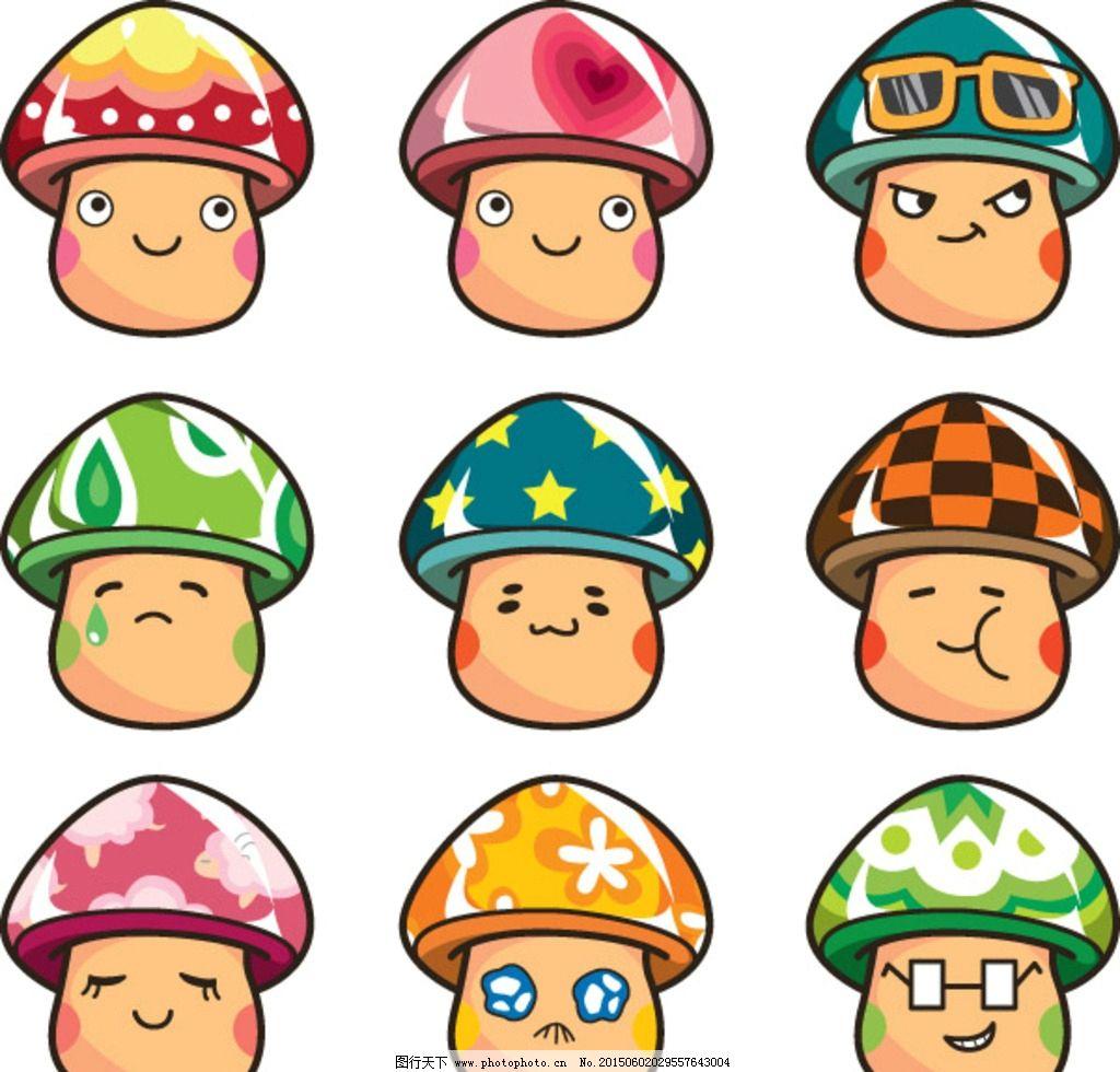 卡通蘑菇图片