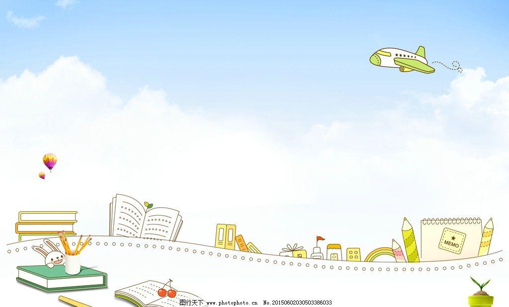 儿童卡通漫画背景素材图片