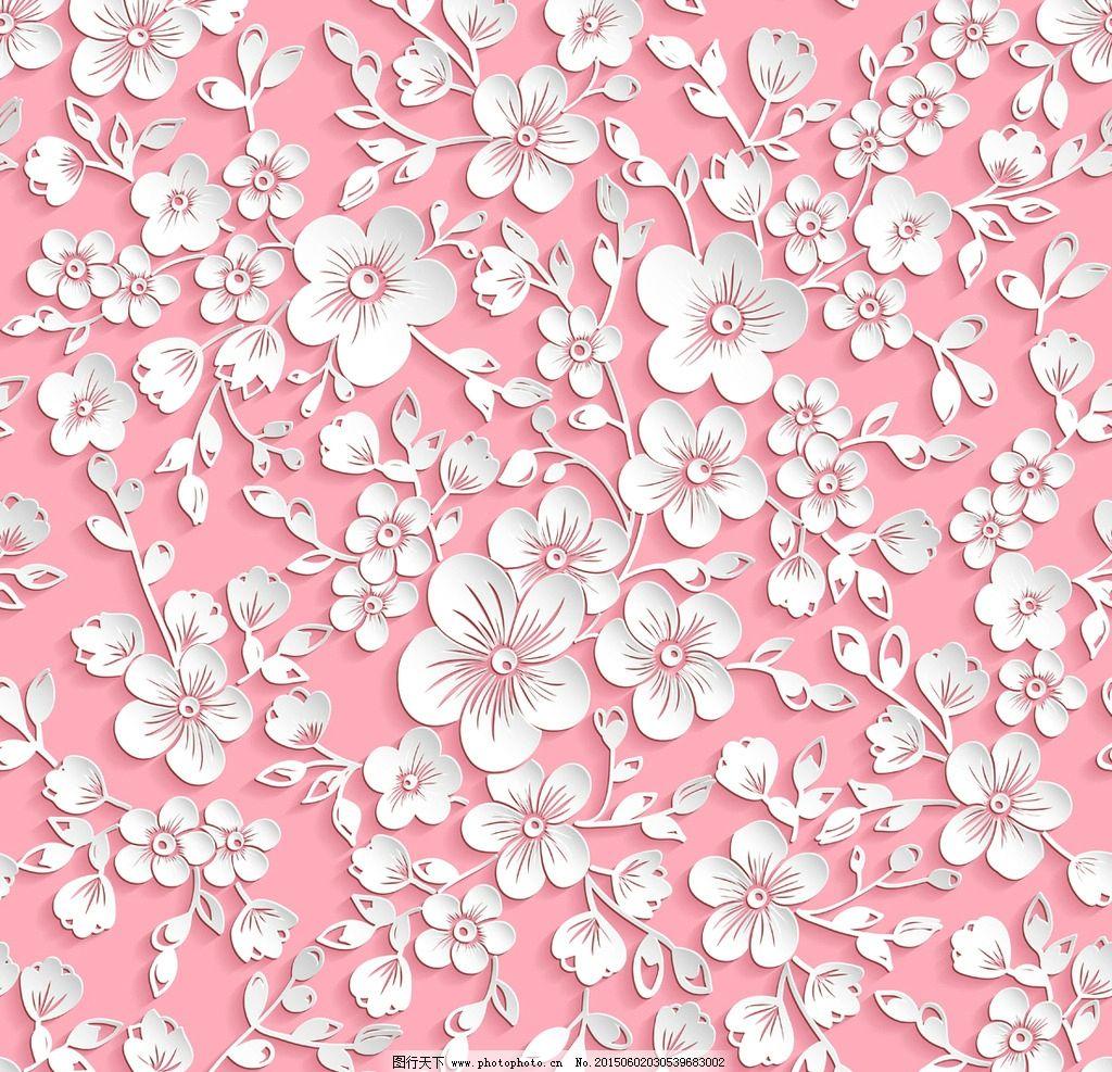粉色欧式卡通背景