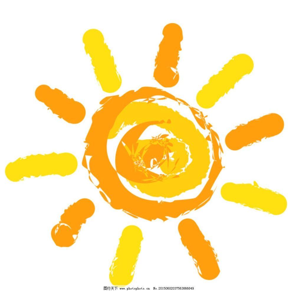 可爱太阳卡通图片