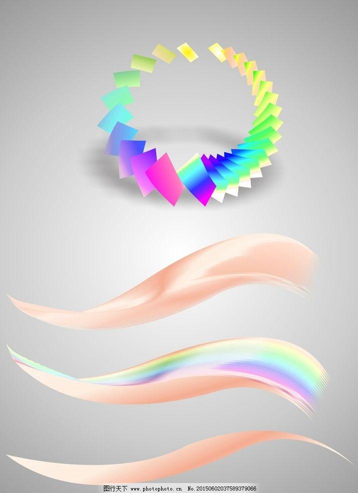 幼儿园彩虹边框