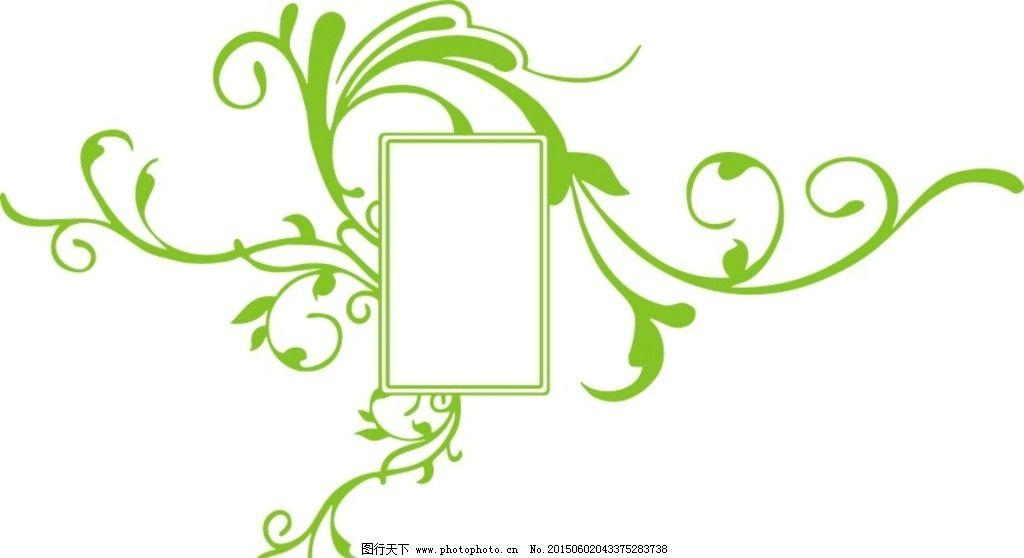 硅藻泥刻花 欧式花案电视背景墙图片