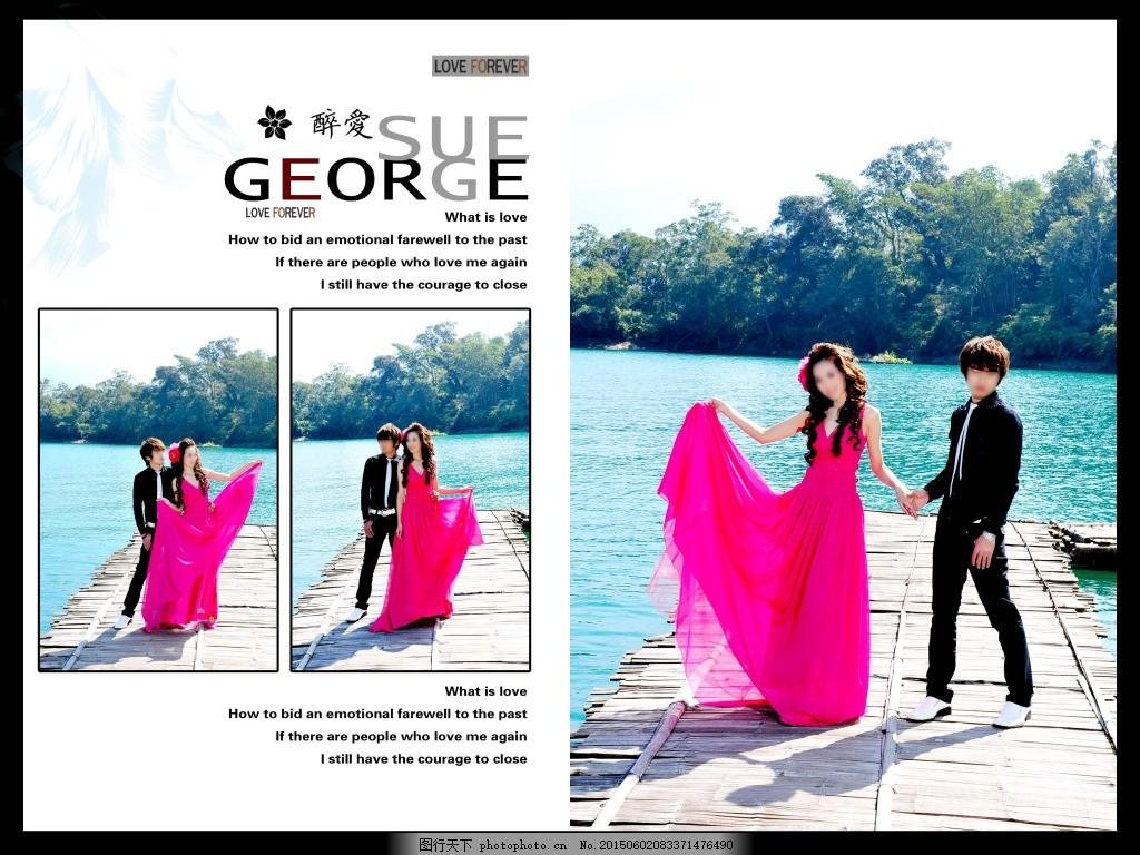 醉爱婚纱照设计相册模板模板psd234