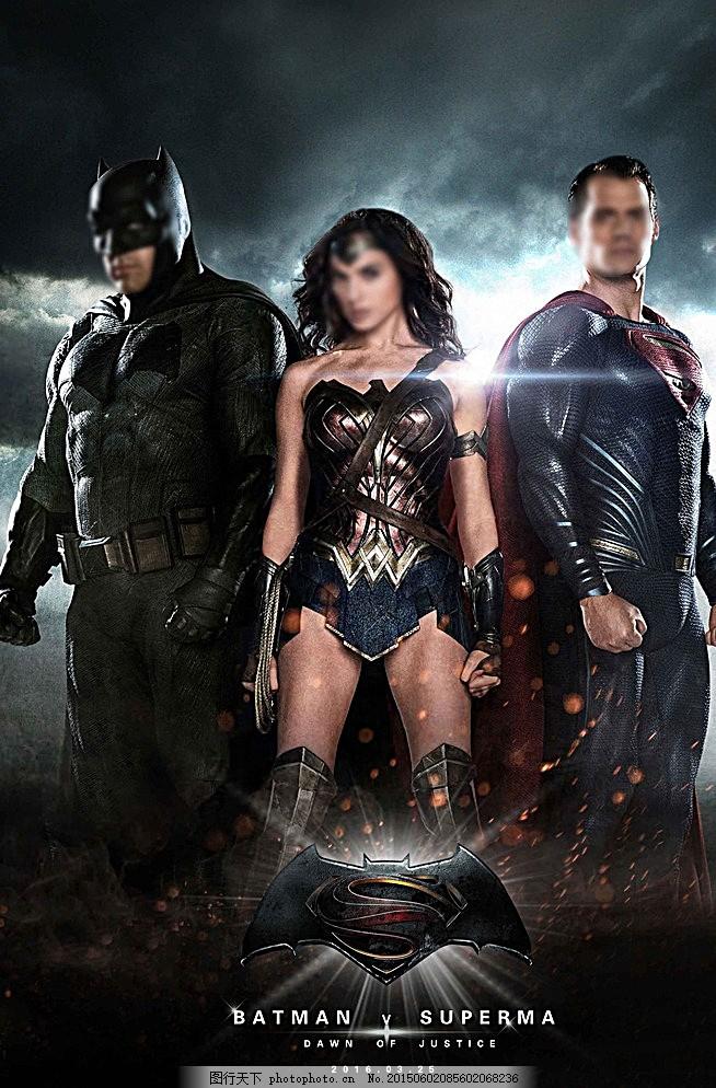 蝙蝠侠大战超人 正义曙光 正义黎明 本 阿弗莱克 亨利 卡维尔
