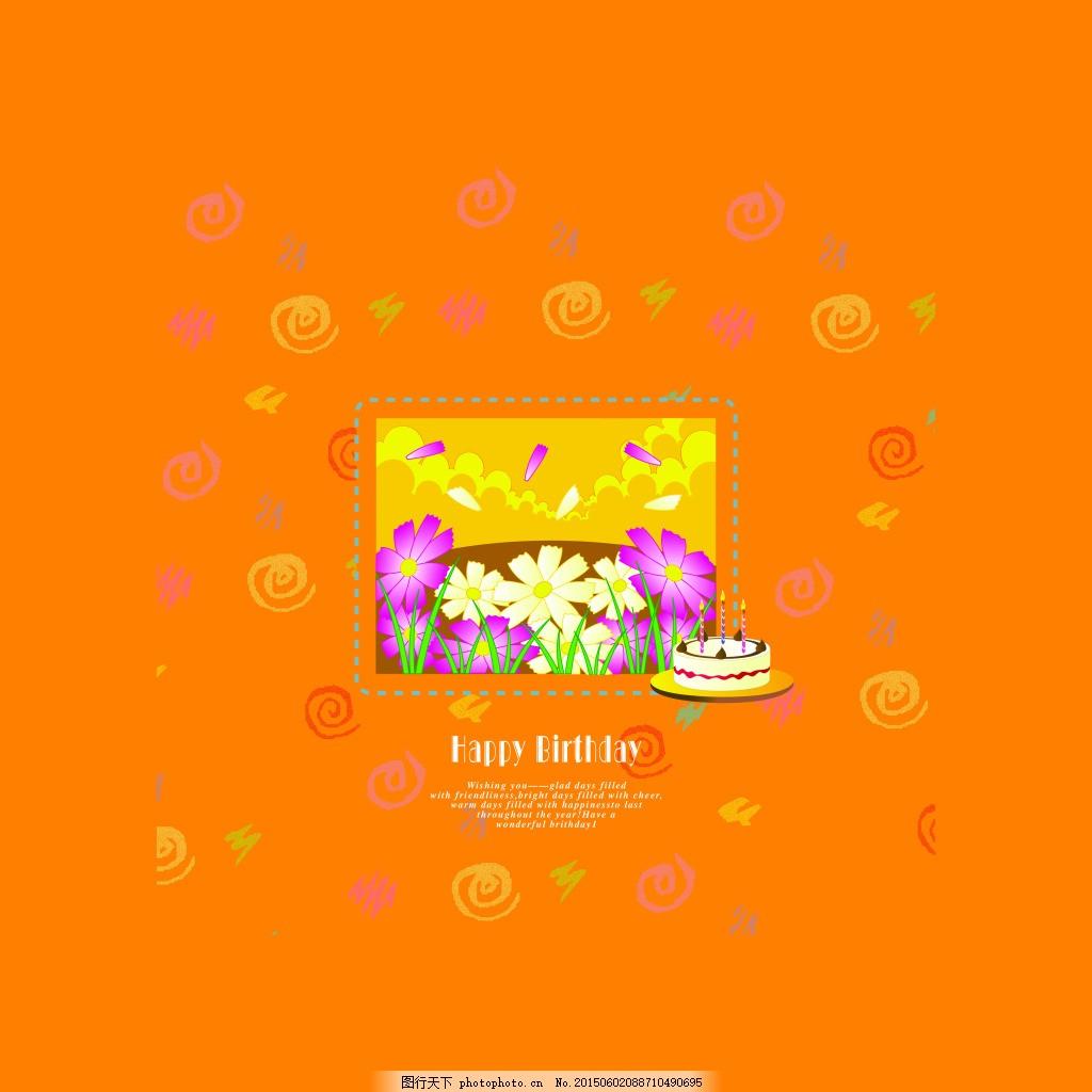 蛋糕包装盒 PSD源文件 包装套盒 生日蛋糕 蛋糕盒 蛋糕套盒