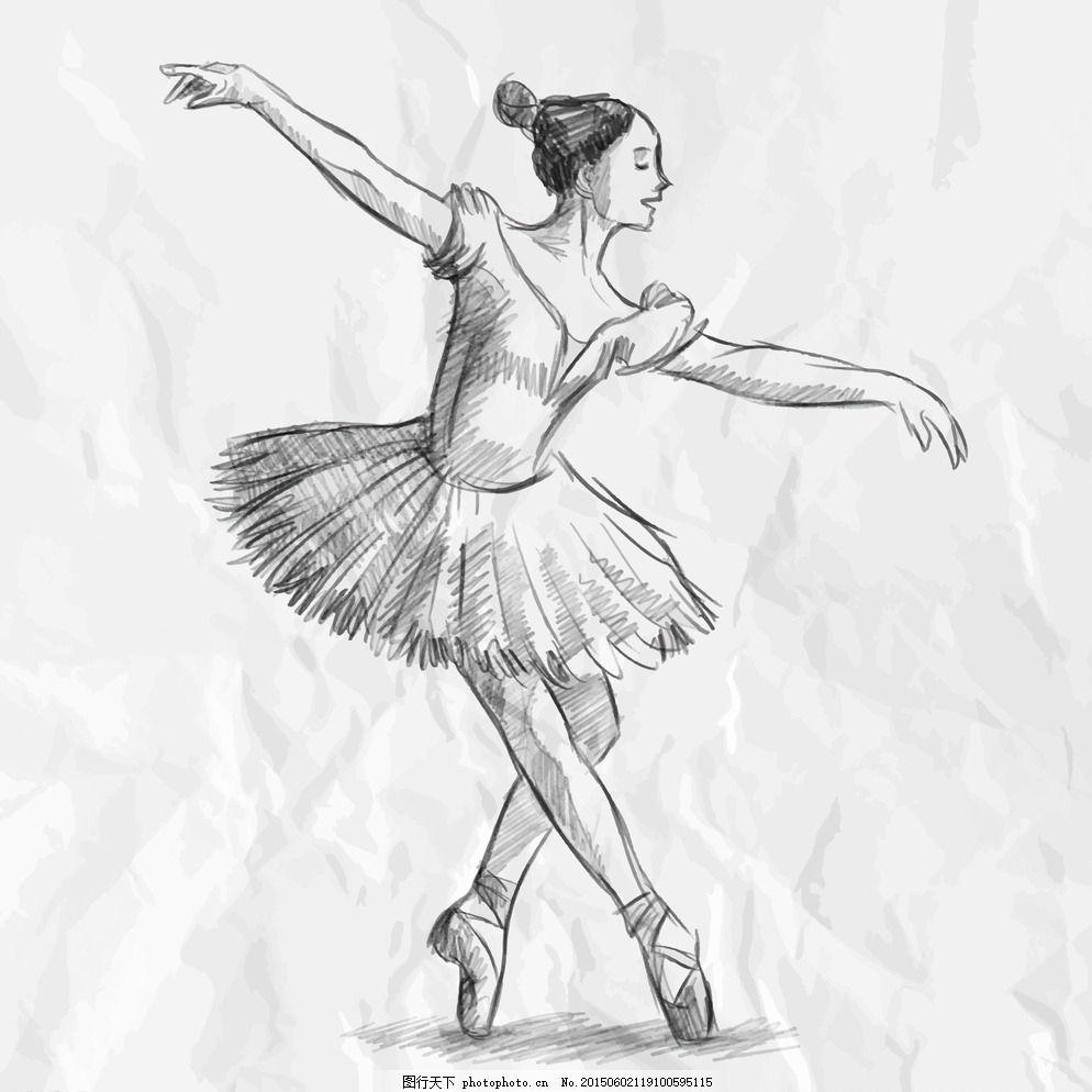 手绘芭蕾舞演员 手工 舞蹈 手 画 类型 优雅 绘画 芭蕾 舞蹈家 艺术家