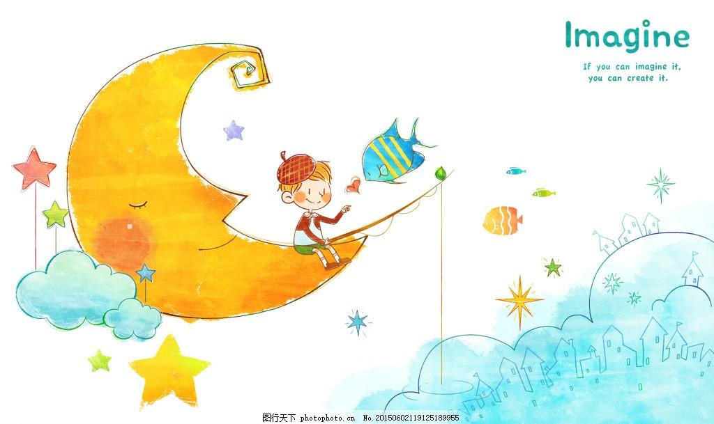 水彩风格小王子 psd分层 月亮 星星 五角星 男孩 钓鱼 热带鱼