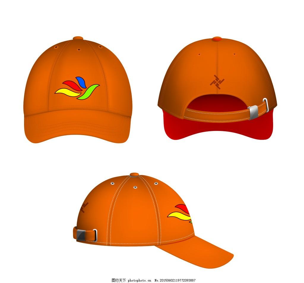帽子设计图