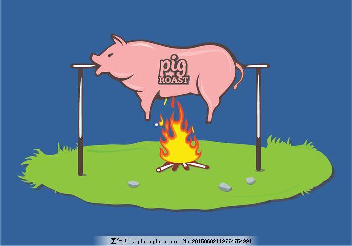 烤猪设计图