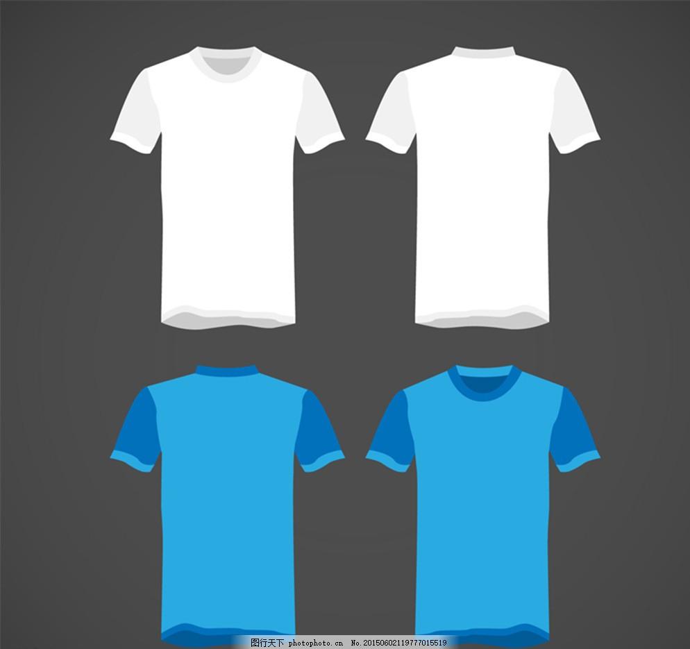 男式 服饰 短袖 t恤 上衣 夏 正反面 矢量图 设计 广告设计 ai 白色