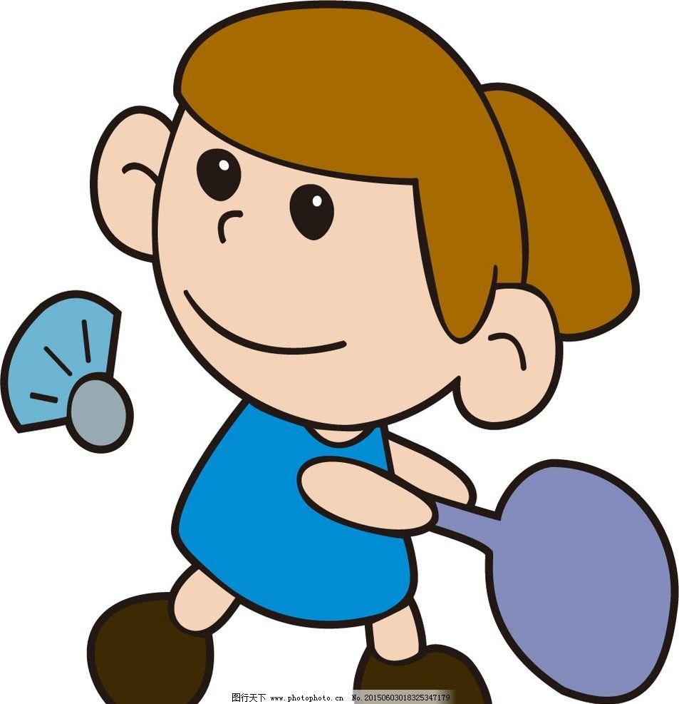 卡通女孩 打球女孩 卡通人物 可爱卡通女孩 羽毛球女孩 设计 动漫动画