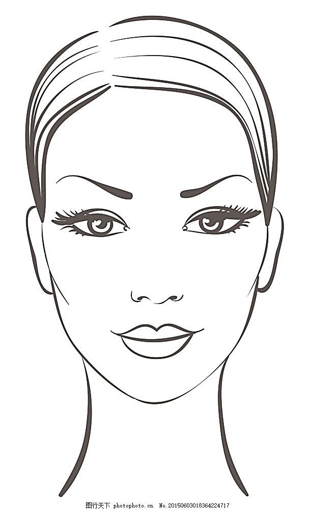 人物脸部设计 眼镜 嘴巴 美女 女人 矢量人物 卡通人物 人物设计