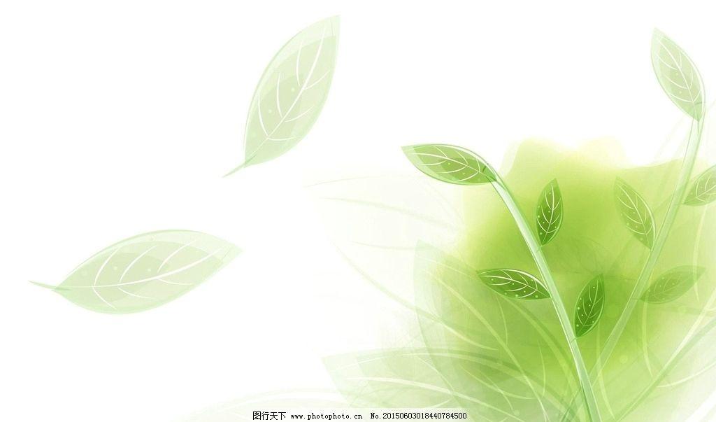 电脑风景壁纸睡莲叶子-卡通叶片图片