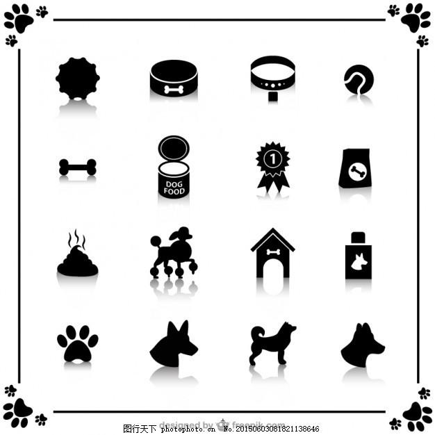 黑狗图标 食物 房子 动物 商店 剪影 黑色 医学奖 宠物食品