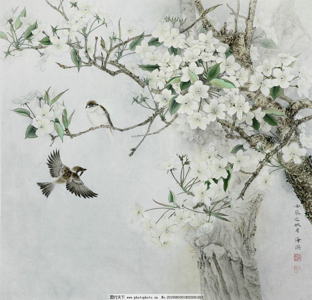木兰 白兰 白玉兰 喜鹊 风景画 古典画 工笔画 艺术画 古画 国画 设计