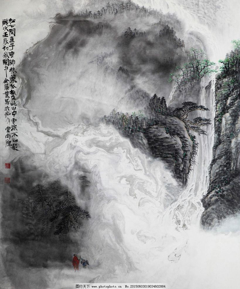 瀑布 仿古画 中国古画 山水画 风景画 古典画 工笔画 艺术画 艺术品