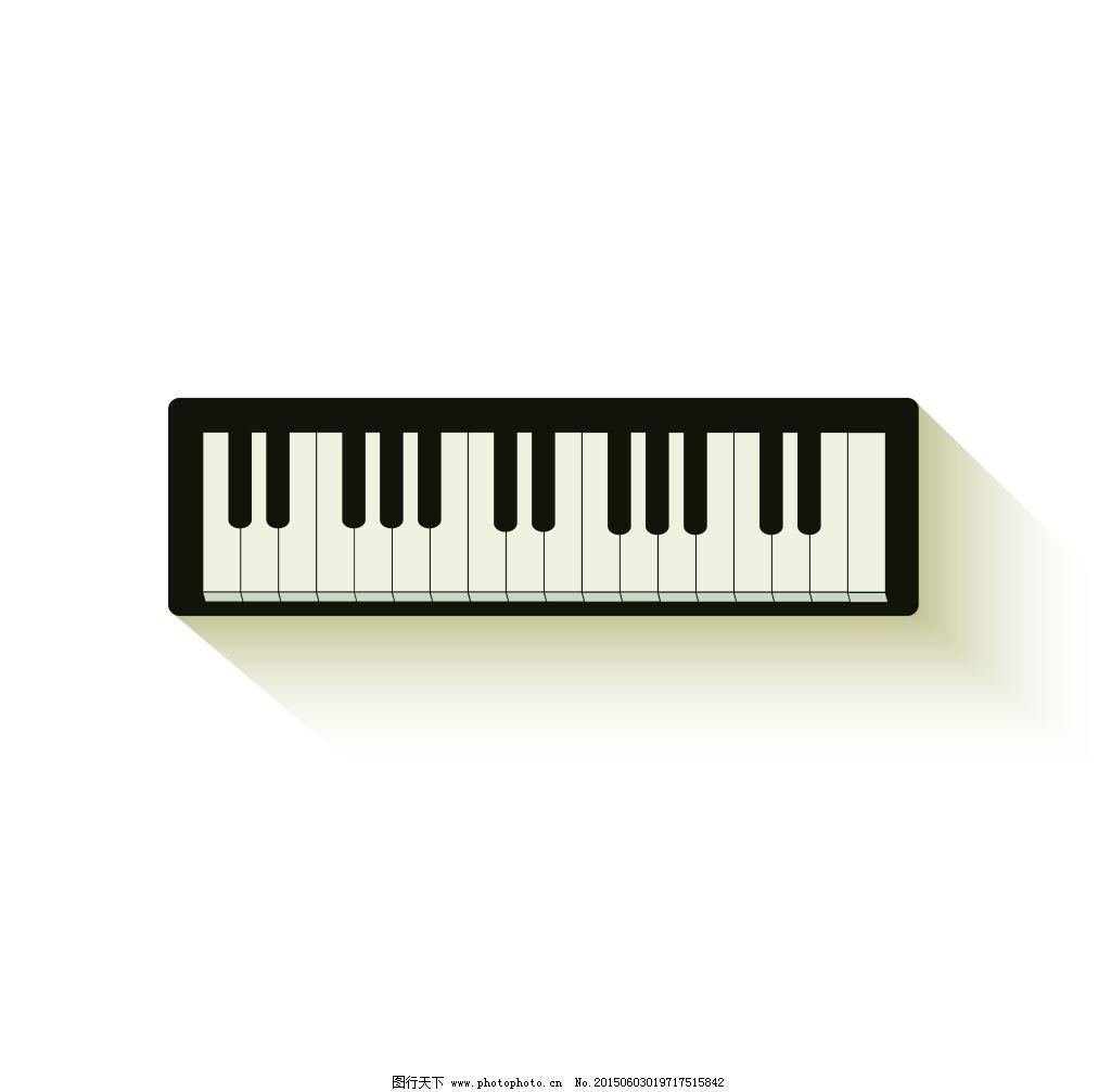 手绘简约钢琴电子琴插画