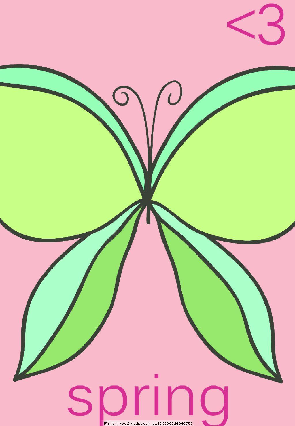 可爱蝴蝶春天简约手绘插画