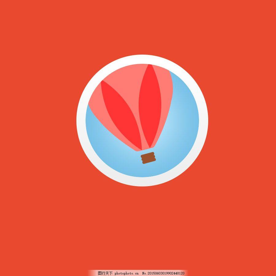 旅行logo 旅行箱      热气球 psd 橙色 logo