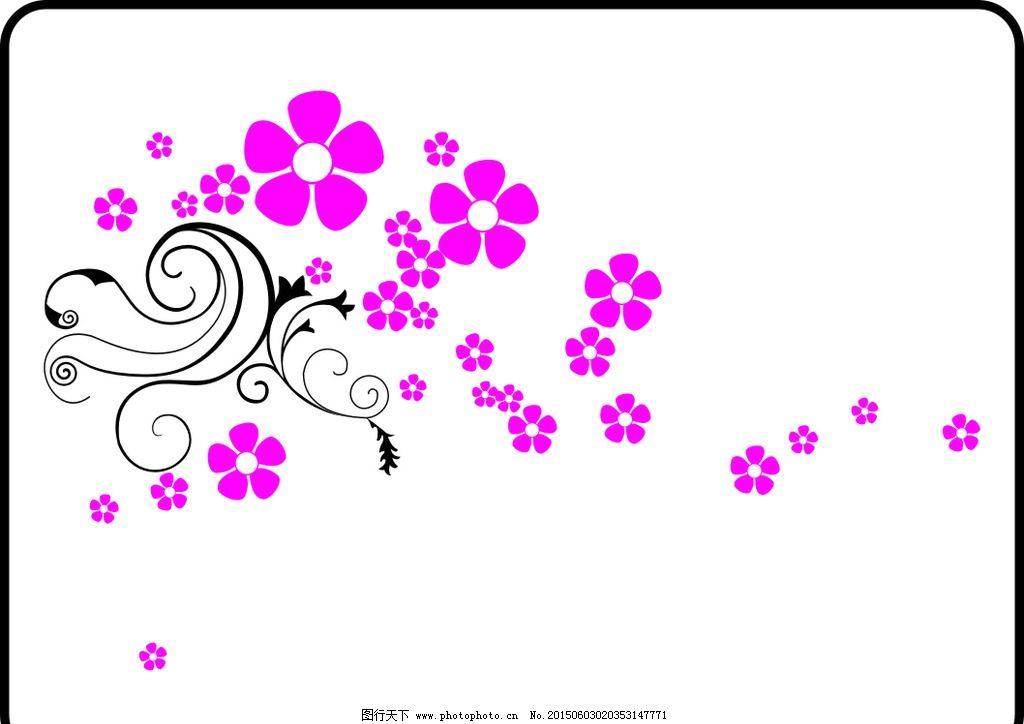 硅藻泥 艺术花 花边 小花 底纹 设计 底纹边框 花边花纹 cdr