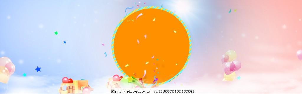 淘宝夏装促销背景 酷炫 奇幻 梦幻 橙色