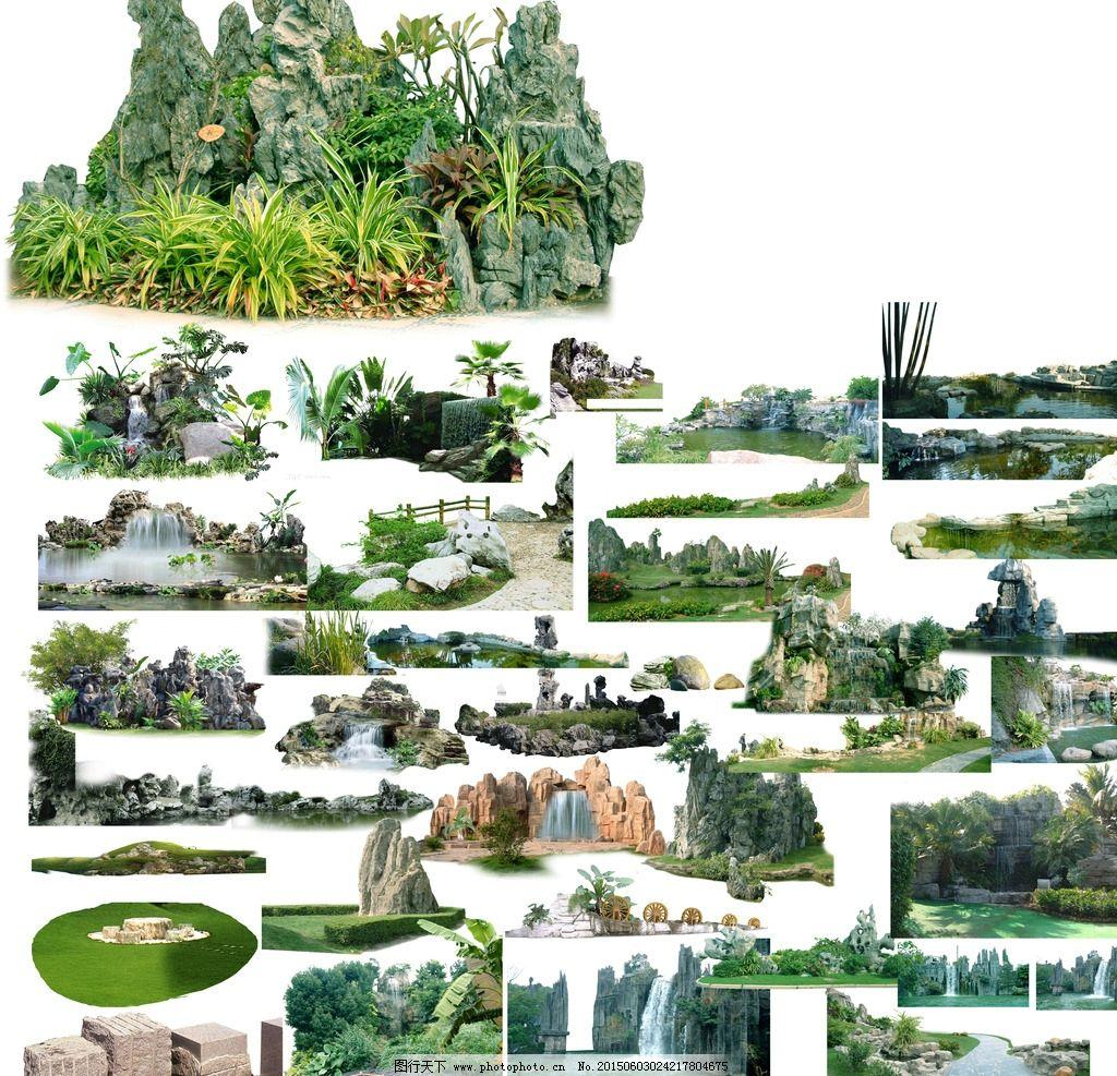 跌水 景观 私家园林