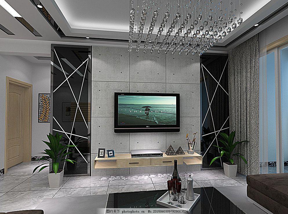 现代简约客厅 高档 效果图 电视柜 电视墙 装饰水泥砖 艺术玻璃